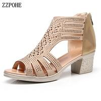 ZZPOHE 2018 Summer Shoes Woman Sandals Women Casual Comfortable Wedges Platform Sandals Female Soft Leather Plus Size Sandals