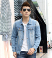 Free Shipping 2016 new Men's Casual Denim Jackets hooded,winter overcoat,outwear, winter jacket, Men's Coat ,big Size M-4XL, JJ3