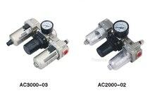 На пост пятнадцати лет только машина маска AC3000 серии воздушный фильтр комбинации электропитание