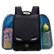 Из водонепроницаемой искусственной кожи детское школьные сумки