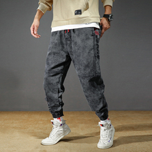 Men's Stretchy Loose Tapered Jogger Jeans RK