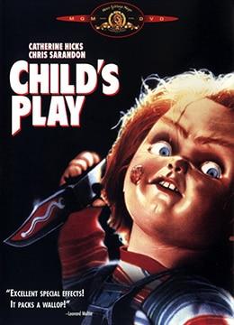 《鬼娃回魂》1988年美国惊悚,恐怖电影在线观看