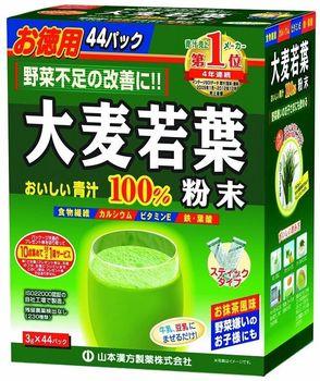 Yamamoto Kanpo jęczmień młode liście 100 Aojiru zielony proszek sok 3g x 44 paczek tanie i dobre opinie Zestaw Unisex Ciało