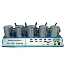 5 in 1 Mug Heat Press machine for Mug Cup Heat Tranfer Printing