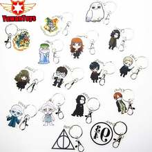 Harri Potter Acrylic Keychain Toy Dobby Hermione Granger Malfoy Harri Potter Dumbledore Action Figure Toys Party KeyRing Gifts(China)