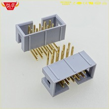 DC3-10P GREY WHITE 10PIN IDC SOCKET BOX 2.54mm PITCH HEADER RIGHT ANGLE CONNECTOR CONTACT PART OF THE GOLD-PLATED 3Au YANNIU