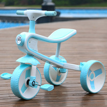 Large New Children's Tricycle Bicycle Baby Scooter Easy Fold