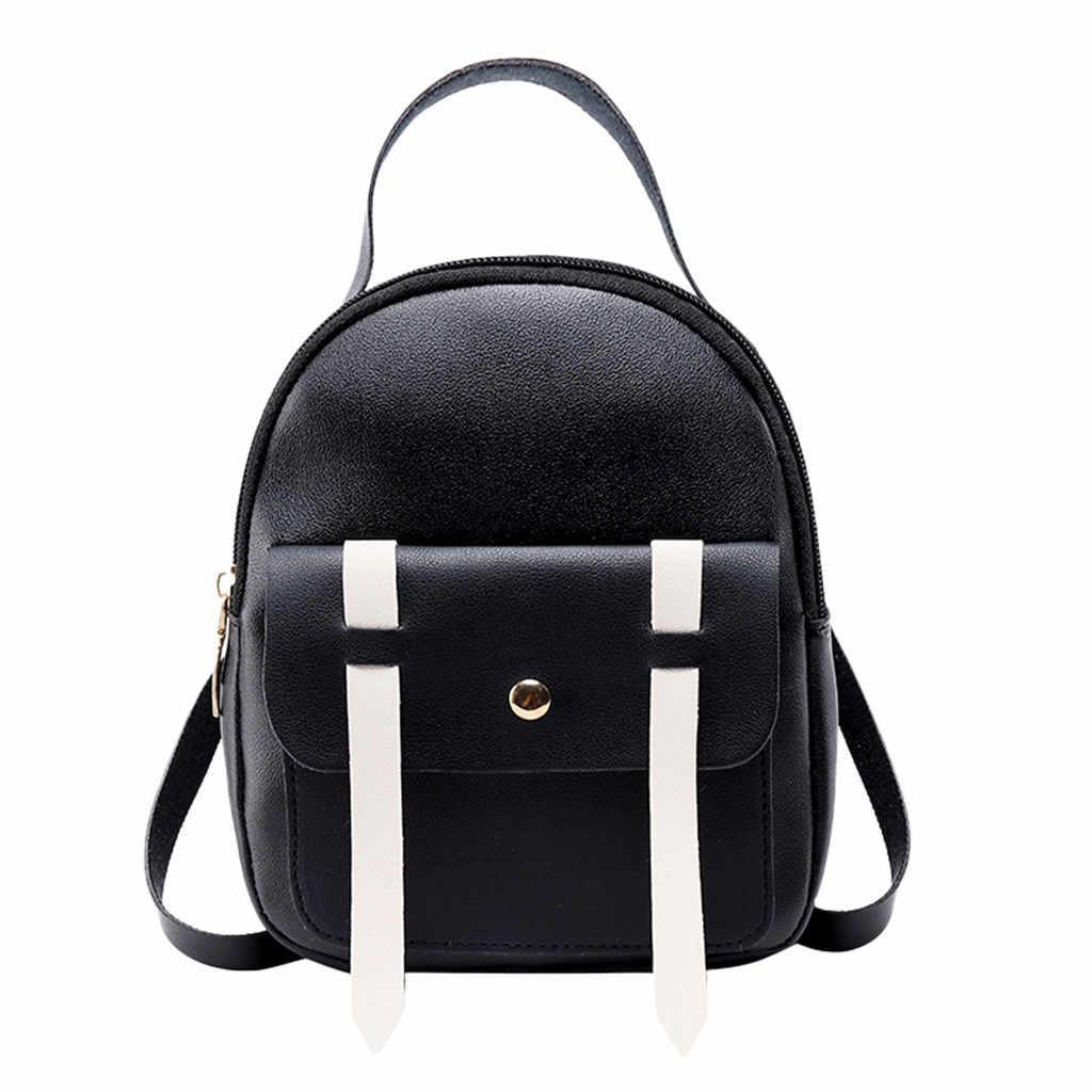 Сумки для женщин 2018 новые ретро модные на молнии женские рюкзаки из искусственной кожи высокого качества Школьные сумки на плечо для Молодежные сумки