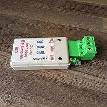 Usb à porta serial do adaptador do conversor do ônibus da lata para can/rs232 232 para a lata com proteção do impulso das tvs