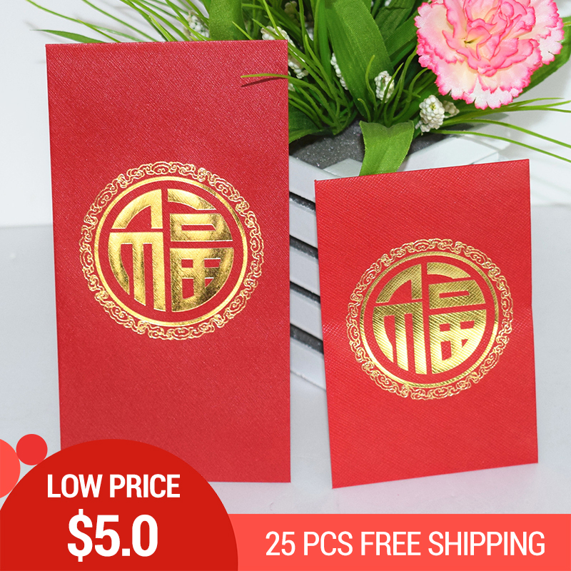 Free Shipping 25pcs/1lot Best Wishes Red Packets Characters Hot Stamping Wedding Paper Envelopes New Year Lucky Money Packets