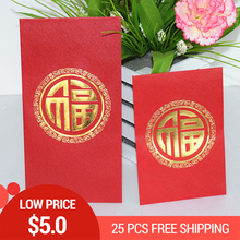 20pcs/1lot Best Wishes Hongbao Red packets Envelopes Chinese news year spring fastival Characters