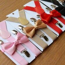 Модные регулируемые и эластичные детские подтяжки с галстуком-бабочкой, комплект подтяжки для девочек и мальчиков