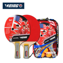 1 Pair Short and Long Hand Double Pimples In Table Tennis Rackets Tennis Table Racket Pingpong Racket with Three Balls цена