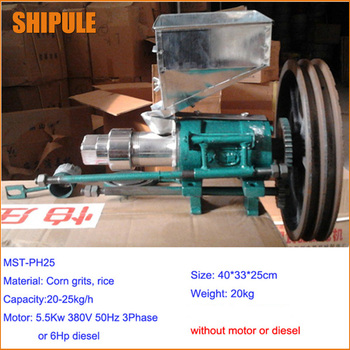 SHIPULE flour rice puff extruder rice puffing machine rice corn puffed machine puffed rice machine фото