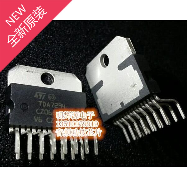 Free shipping 5pcs/lot TDA7294 TDA7294 new original free shipping 5pcs lot 40cpq100 schottky diode new original