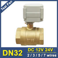 Metal Gear Brass 1-1/4'' 2 Way Electric Ball Valve 2/3/5/7 Wires 29mm Bore 1.0Mpa DN32 Motorized Valve For Water Control