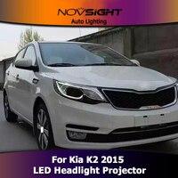 Novsight 2x新しい車のledヘッドライトアセンブリdrlヘッドランププロジェクターセットデイライト用kia k2 2015