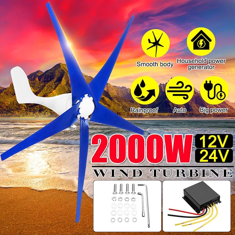 Nuevo 2000 W 12/24 V viento para generador de turbina 3/5 hojas de viento OptionWind controlador regalo apto para el hogar + bolsa de accesorios de montaje