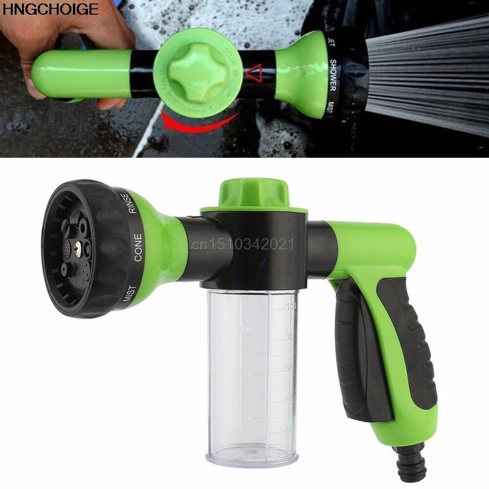 Herramienta de lavado 8 en 1 pistola de chorro dispensador de jabón manguera de riego de jardín herramienta de lavado de coche