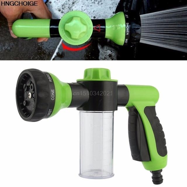 Washing Tool 8 In 1 Jet Spray Gun Soap Dispenser Garden Watering
