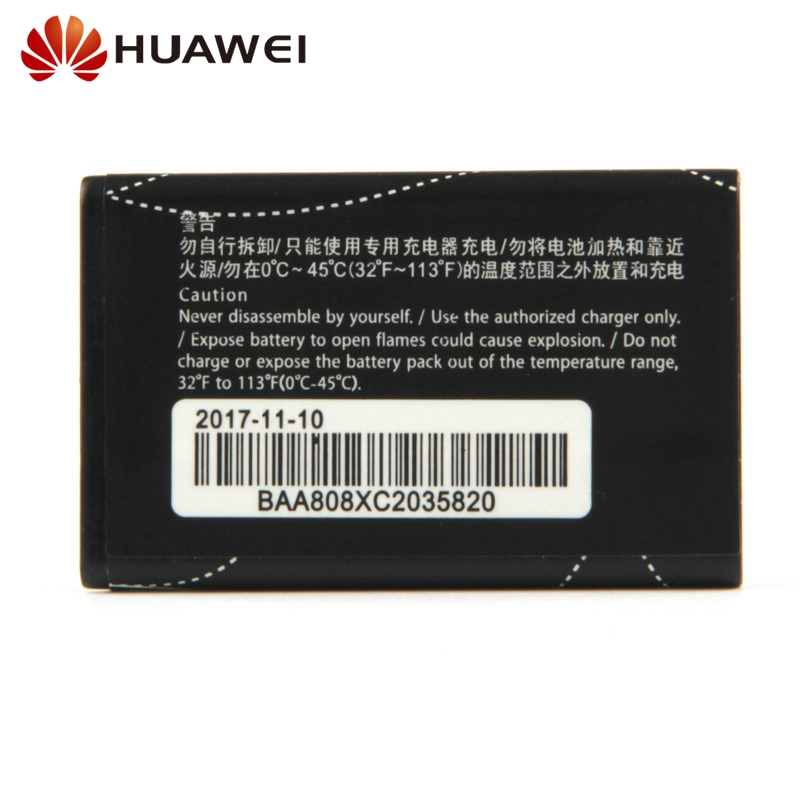 Original Replacement Phone Battery For Huawei U7519 C5730 U8110 T552 U7520 U8500 U8100 HB5A2H Rechargeable Battery 1150mAh in Mobile Phone Batteries from Cellphones Telecommunications