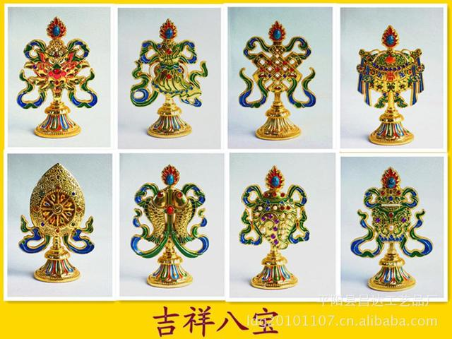 4 Inch Eight Auspicious Ornaments Set Of Buddhist Altar Offerings Of