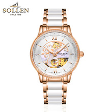 SOLLEN Womens Watches Automatic Mechanical Simple Ceramics Rose Gold Bracelet Strap Waterproof Relogio Feminino