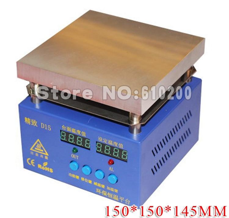 Digital constant temperature heating platform/Preheating Station/Hot Plate/Heat Platform/Heating Plate 220V 400W 150*150mm 853a bga constant temperature lead free preheating stations
