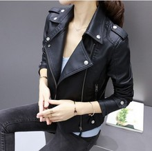 2017 New Women Casual Basic Autumn Winter PU Leather Coat Zipper Long sleeve Jacket Top patchwork buttons Fashion Plus Size