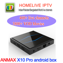 android india box watch 348 india channels inlcuding cricket and punjabi and new tamil movie handloom industry in tamil nadu 1941 1955