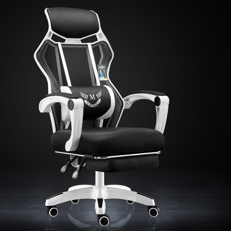 High Quality WCG Chair Mesh Computer Chair Lying And Lifting Staff Chair With Footrest Boss Chair