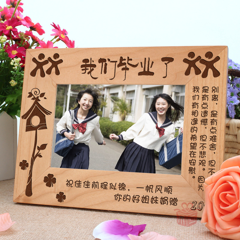 Maple Frames Lettering Graduation Gift Ideas Girls Birthday Gift To Send  Boys Boyfriend Girlfriend Practical In Frame From Home U0026 Garden On  Aliexpress.com ...