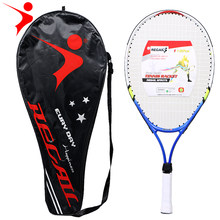 1Pc Teenager's Tennis Racket Aluminium Alloy Frame with Firm Kid Tennis Racquet Nylon Wire Perfect for Chindren Tennis Training(China)