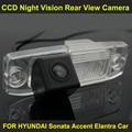 ДЛЯ HYUNDAI Sonata Accent Elantra 2000-2012 Veracruz 2007-2012 Tucson 2012 2013 CCD ночного видения Автомобильная камера Заднего Камера Заднего вида