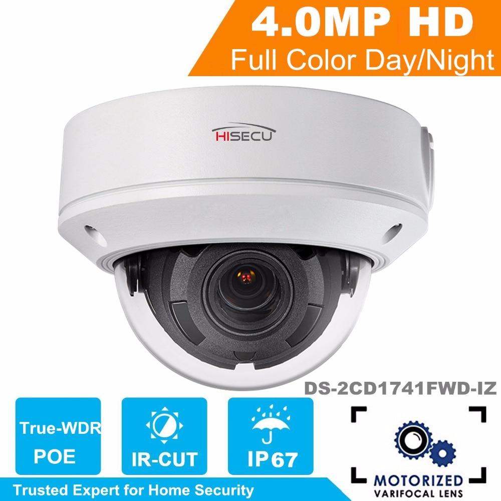 Hikvision OEM Security Camera 4MP Motorized Vari-Focal Network Dome Camera DS-2CD1741FWD-IZ CCTV IP Camera Lens 2.8~12mm H.264