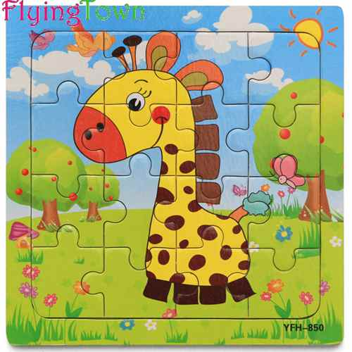 16 pcs wooden puzzle for children 2 4 years old cartoon animals ...