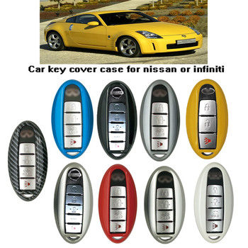 carmonmon Smart Remote Fob Key Case Cover 3 4 5 Buttons Replacement For Nissan Or Infiniti