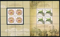 CX0101 Serbia 2012 Chinese Zodiac Dragon Stamps Ticket 2 New 0223 Edition