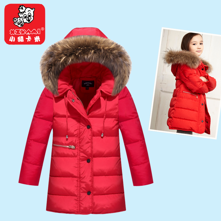 Kami Korean children children down jacket girls in the long section of the child in the thick cotton padded jacket baby children s 2017 winter new children s down jacket big girls in the korean version of the girls down jacket long thick coat