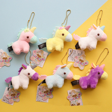 Kawaii 9CM Approx 6 Colors Cute Plush Unicorn Key chain dolls Animal Dear Baby Kids Children Birthday Free Shipping