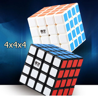 QiYi QiYuan 4X4X4 Professional Speed Cube Rubik Cube Puzzle Cube With Stickers Kids Brain Teaser Cubo