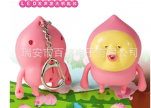 funny Fart farm fairy pink peach king LED luminous key chain Creative gift chain pendant flashlight wholesale
