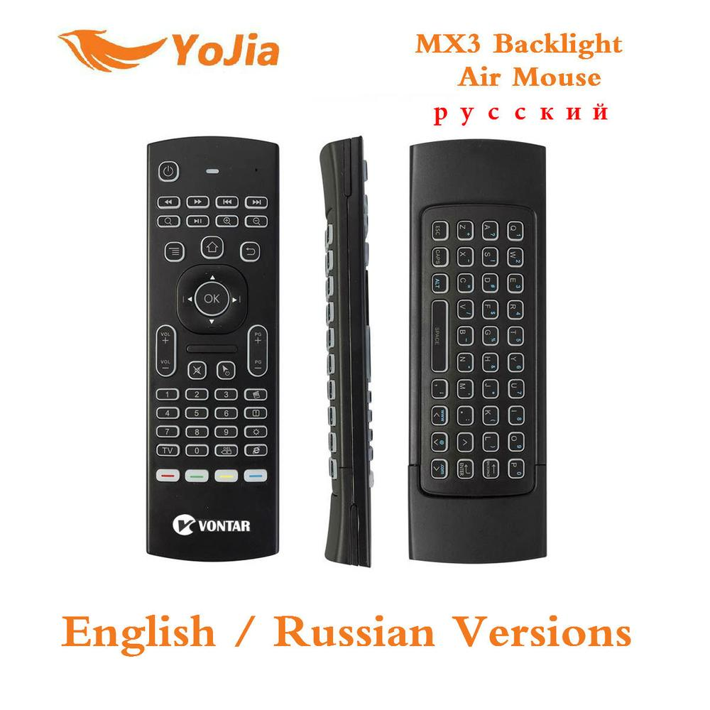 лучшая цена Backlight MX3 Fly Air Mouse With Voice IR Learning Russian & English MX3 Pro Backlit 2.4G Wireless Keyboard For Android TV Box