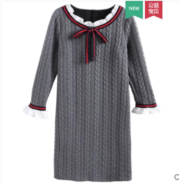 Big size women fat autumn dress mm2018 new fashion long sleeve thick ear edge waist covering