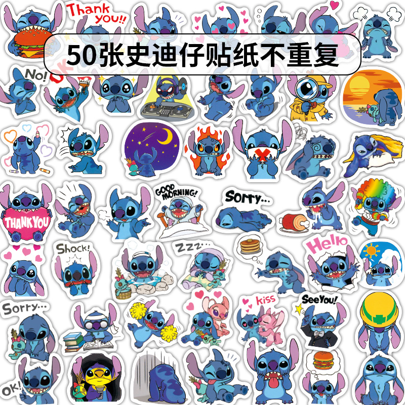 Disney Stitch Stickers 50pcs/lot No-repeat Sticker PVC Pegatinas Mixed Size 5-10cm Cartoon Adesivo Autocollant Suitcase Stikers