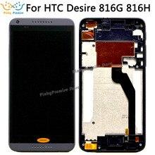 Yeni LCD ekran HTC Desire 816G 816H LCD ekran ekran dokunmatik sayısallaştırıcı tertibatı için çerçeve ile 816G 816H