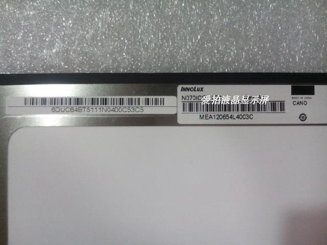Здесь продается  free shipping original7 inch projection high-definition screen 7 inch IPS high-definition LCD screen N070ICG-LD1 1280X800  Компьютер & сеть