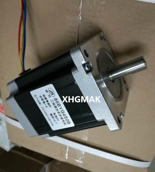 цена на 86BYGH450B stepper motor/engraving machine steppering motor for CNC machine
