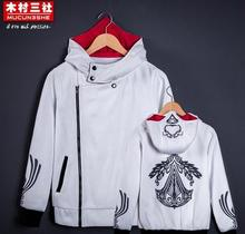 (HD201)Autumn Winter Game Long Jacket Men Cosplay Costume Dustcoat Hoodies Jackets