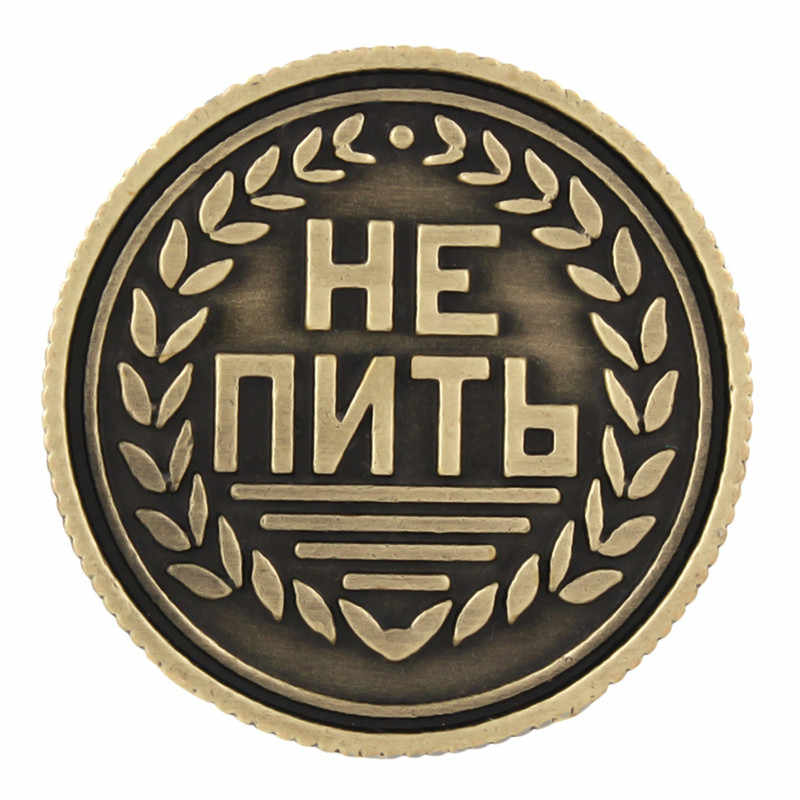 Menarik Kekayaan Rusia Huruf Koin Beruntung Vintage Dekorasi Rumah Tua Koin Peringatan Logam Hadiah Kerajinan Souvenir Koin Feng Shui